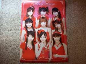 2008 Morning Musume calendar (cover).