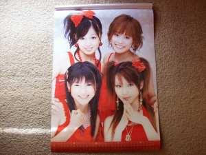 2008 Morning Musume calendar (January & February).
