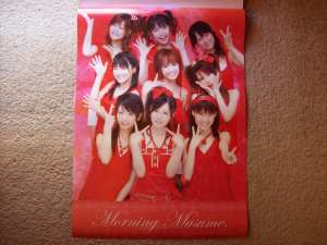 2008 Morning Musume calendar (extra page).