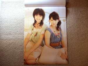 2008 Berryz Koubou calendar (September & October)