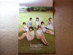 2008 Berryz Koubou calendar (extra page)