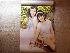 2008 Berryz Koubou calendar (July & August)