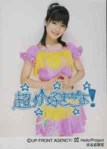 Momoko (scan 3) metallic photo