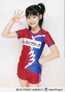 Momoko (scan 12)