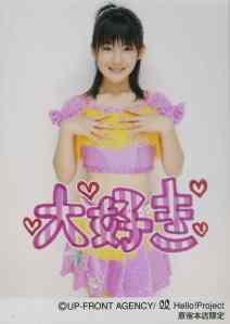 Momoko (scan 4) metallic photo
