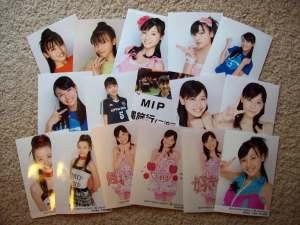 Yajima Maimi photos