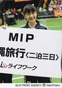 Yajima Maimi (scan 16)