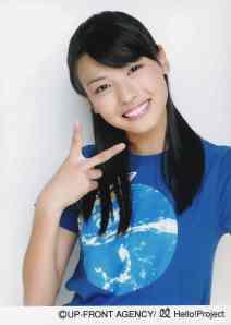 Yajima Maimi (scan 1)