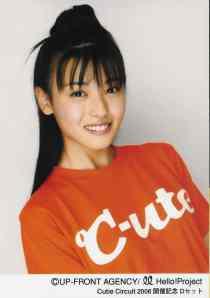 Yajima Maimi (scan 3)