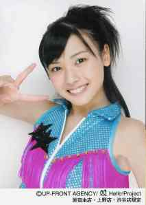 Yajima Maimi (scan 7)