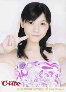 Yajima Maimi (scan 9)