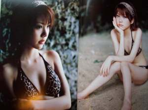 "Tanaka Reina ""Girl"" shashinshuu"