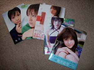 Kamei Eri shashinshuu collection