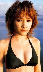 "Takahashi Ai ""Mizu"" magazine scan"