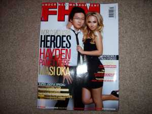 UK edition of FHM (October 2007)