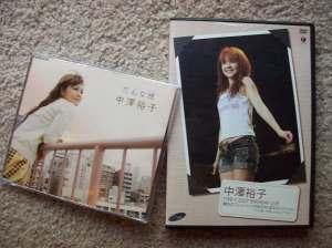 """Nakazawa Yuko """"Danna Sama"""" & new concert release DVD"""