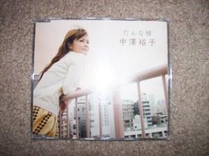 """Nakazawa Yuko """"Danna Sama"""" CD single"""