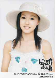 Kusumi Koharu (UFA photo scan6)