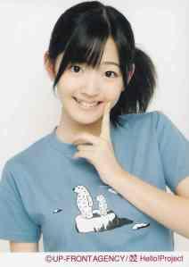 Suzuki Airi (UFA photo scan)