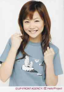 Niigaki Risa (UFA photo scan)