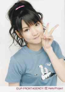 Michishige Sayumi (UFA photo scan)