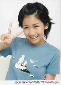 Okai Chisato (UFA photo scan)