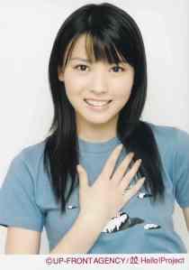 Yajima Maimi (UFA photo scan)