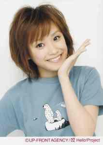 Takahashi Ai (UFA photo scan)