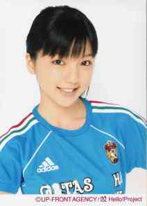 Mano Erina (UFA photo scan5)