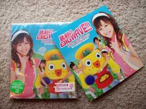 "Athena & Robikerottsu ""Shouri no BIG WAVE!!!"" LE release"