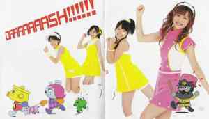 First press booklet (scan5)
