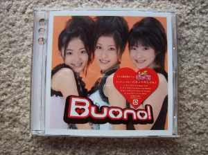 """Buono! """"Honto no jibun"""" pv DVD single"""