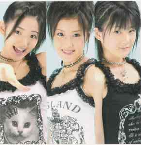 Buono! Honto no jibun pv DVD single (back cover scan)