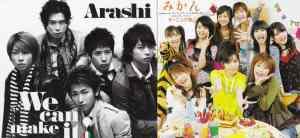 Arashi & Morning Musume