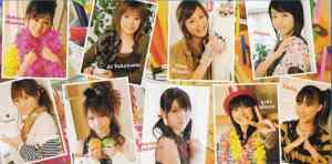 Morning Musume Mikan regular edition (inner jacket scan)