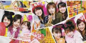 Morning Musume Mikan limited type A edition (inner jacket scan)