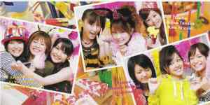 Morning Musume Mikan limited type B edition (inner jacket scan)