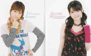 Momusu Mikan type B limited edition photo book (scan7)