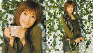 Momusu Mikan type B limited edition photo book (scan2)