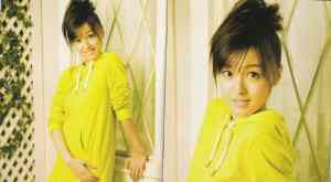 Momusu Mikan type B limited edition photo book (scan11)