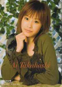 Takahashi Ai photo card