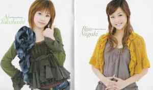 Momusu Mikan type B limited edition photo book (scan3)