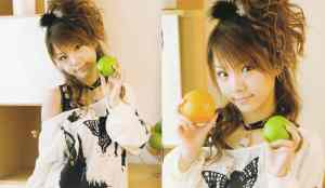 Momusu Mikan type B limited edition photo book (scan9)