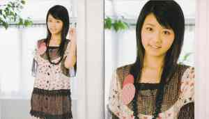 Momusu Mikan type B limited edition photo book (scan15)