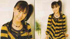 Momusu Mikan type B limited edition photo book (scan16)