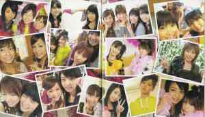 Momusu Mikan type B limited edition photo book (scan12)