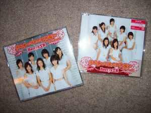 """Berryz Koubou """"Tsukiatteruno ni kataomoi"""" LE & RE singles"""