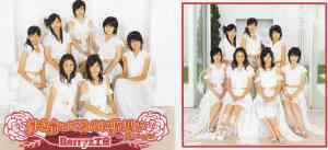 Berryz Koubou Tsukiatteruno ni kataomoi regular edition (jacket scan)