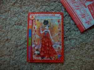 """""""Kirarin super collaboration mirufii card"""""""