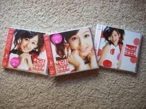 "Kusumi Koharu ""Chance!"" limited edition/regular edition CDs & PV DVD single"